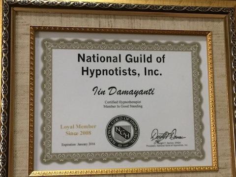 national-guild